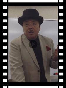 水素水と水素サプリの常識を覆す効果を実感したパンチョ加賀美氏の動画